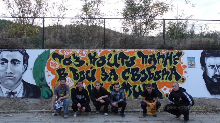 Графити-Стрийт-батъл-Съединението-на-България
